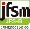 さくら製菓株式会社本社工場「JFS-B規格」適合証明を取得