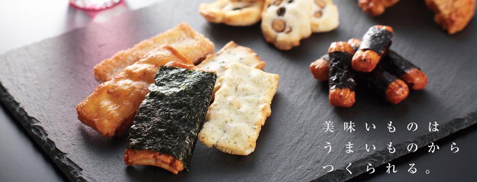 こだわりの素材から引き出すしっかりとした上質な旨味。伝統の手づくりの技で焼き上げる豊潤な味わい。新潟米菓 さくら堂のあられ・おかきでほっこりしたひとときをどうぞ。