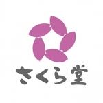 さくら堂ロゴ