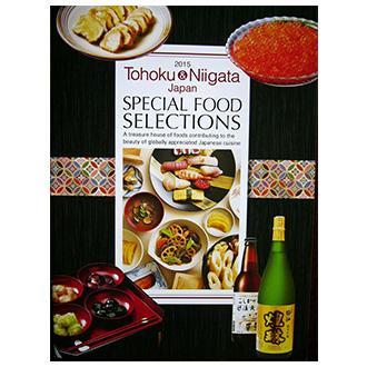 Tohoku & Niigata guidebook